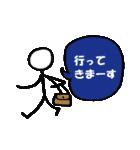 棒人間・ちょっと丁寧(個別スタンプ:36)