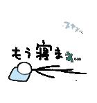 棒人間・ちょっと丁寧(個別スタンプ:38)
