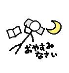 棒人間・ちょっと丁寧(個別スタンプ:39)