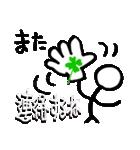 棒人間・ちょっと丁寧(個別スタンプ:40)