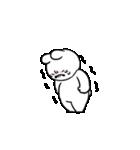 すこぶる動くウサギ【感情爆発!】(個別スタンプ:11)
