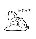 すこぶる動くウサギ【感情爆発!】(個別スタンプ:17)