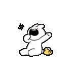 すこぶる動くウサギ【感情爆発!】(個別スタンプ:19)