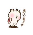 ともだちはくま12((リメイク))(個別スタンプ:01)