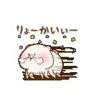ともだちはくま12((リメイク))(個別スタンプ:03)