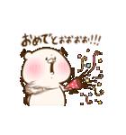 ともだちはくま12((リメイク))(個別スタンプ:15)