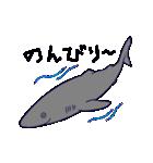 いろんなサメ(個別スタンプ:04)