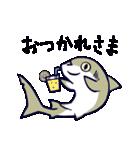いろんなサメ(個別スタンプ:05)