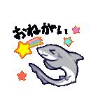 いろんなサメ(個別スタンプ:09)