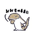 いろんなサメ(個別スタンプ:11)