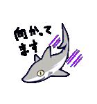 いろんなサメ(個別スタンプ:15)