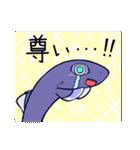 いろんなサメ(個別スタンプ:17)
