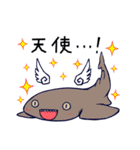 いろんなサメ(個別スタンプ:20)