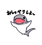 いろんなサメ(個別スタンプ:25)