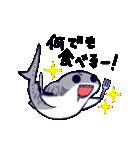 いろんなサメ(個別スタンプ:31)