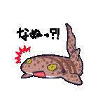いろんなサメ(個別スタンプ:34)