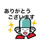 スマイル薬局のスマイルくん(個別スタンプ:01)