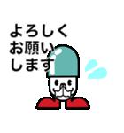 スマイル薬局のスマイルくん(個別スタンプ:02)
