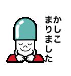 スマイル薬局のスマイルくん(個別スタンプ:03)