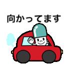 スマイル薬局のスマイルくん(個別スタンプ:04)