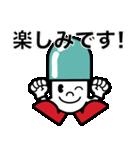 スマイル薬局のスマイルくん(個別スタンプ:05)