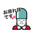 スマイル薬局のスマイルくん(個別スタンプ:06)