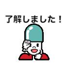 スマイル薬局のスマイルくん(個別スタンプ:07)