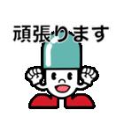 スマイル薬局のスマイルくん(個別スタンプ:08)
