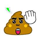 おしゃべり糞野郎のうんこマン参上!(個別スタンプ:01)