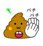 おしゃべり糞野郎のうんこマン参上!(個別スタンプ:13)