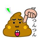 おしゃべり糞野郎のうんこマン参上!(個別スタンプ:16)