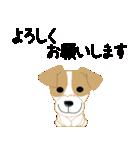 愛犬家の毎日スタンプジャックラッセルcute(個別スタンプ:04)