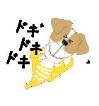 愛犬家の毎日スタンプジャックラッセルcute(個別スタンプ:17)