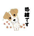 愛犬家の毎日スタンプジャックラッセルcute(個別スタンプ:21)