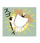 愛犬家の毎日スタンプジャックラッセルcute(個別スタンプ:31)