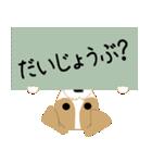 愛犬家の毎日スタンプジャックラッセルcute(個別スタンプ:39)