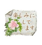 毎日使えるスタンプ!ほんわかさんと花達(個別スタンプ:01)