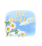 毎日使えるスタンプ!ほんわかさんと花達(個別スタンプ:03)