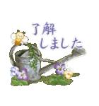 毎日使えるスタンプ!ほんわかさんと花達(個別スタンプ:05)