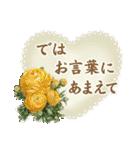 毎日使えるスタンプ!ほんわかさんと花達(個別スタンプ:07)