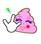 おしゃべり糞かわいい♡うんこサン参上!(個別スタンプ:02)