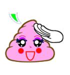 おしゃべり糞かわいい♡うんこサン参上!(個別スタンプ:04)