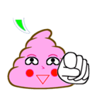 おしゃべり糞かわいい♡うんこサン参上!(個別スタンプ:05)