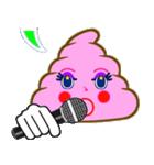 おしゃべり糞かわいい♡うんこサン参上!(個別スタンプ:09)