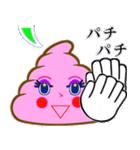 おしゃべり糞かわいい♡うんこサン参上!(個別スタンプ:13)