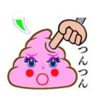 おしゃべり糞かわいい♡うんこサン参上!(個別スタンプ:16)
