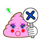おしゃべり糞かわいい♡うんこサン参上!(個別スタンプ:18)