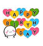 毎年使える!しろまるのお誕生日スタンプ(個別スタンプ:01)