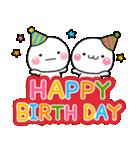 毎年使える!しろまるのお誕生日スタンプ(個別スタンプ:02)
