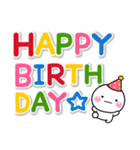 毎年使える!しろまるのお誕生日スタンプ(個別スタンプ:03)